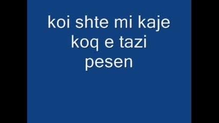 Коя Е Тази Песен