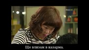 Бг Превод - Mischievous Kiss Playful Kiss - Еп. 16 - част 2