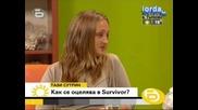 Интервю с психолога на Survivor в Тази сутрин
