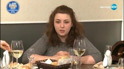 Габриела Станимирова посреща гости - Черешката на тортата (22.02.2019)