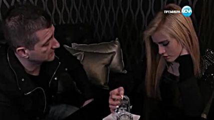 София - Ден и Нощ - Епизод 110 - Част 3