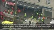7-те най-кървави терористични атаки в Европа за последните 25 години