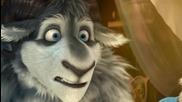 Овца или вълк - официален трейлър с Бг Аудио / озвучен на български език (2015) Sheep and wolves hd