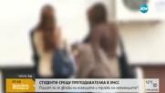 Преподавател от УНСС пише тройки на предали празни изпитни листове