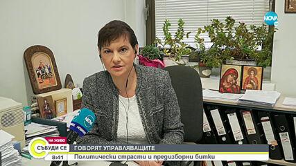 Дариткова: България активно да настоява фирмите за ваксини да изпълняват договорите си