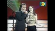 Malu y Pepe De Lucia - Andalucia