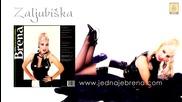Lepa Brena - Zaljubiska ( Official Audio 1991, HD )