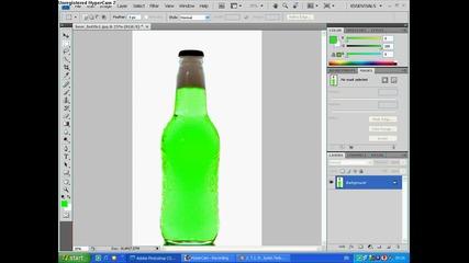 Как да сменяте цветът на някоя напитка с Photoshop Ps