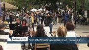 Русе отбеляза Международния ден на музиката