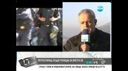 Протестиращ осъди полицай за ареста си