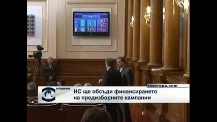 Депутатите продължават работата по Изборния кодекс (видео)