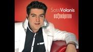 Sotis Volanis - Den Exeis Dinami (prevod)