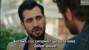 Hayat Yolunda - По пътя на живота - Епизод 7, Семейни снимки, бг субс