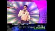 Music Idol 2 - Изпълнението На Иван песента Къде си Батко Good Quality 31.03.2008