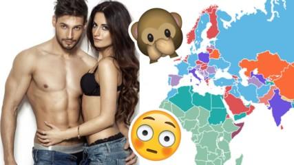 Установиха колко време издържа българинът на порно! Гърците - по-добре от нас