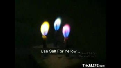Как Да Си Направим Цветен Огън