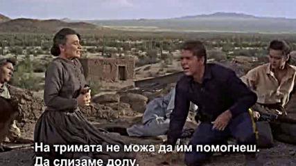 Стрелците от форт Фуста ( The Guns of Petticoat 1957 )