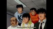 Hajime No Ippo - 16