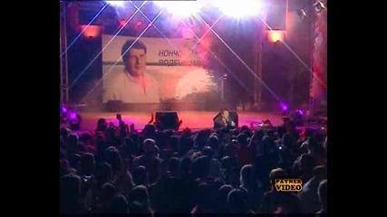 Константин Обади Ми Се Нончо И Приятели 2007