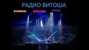 Radio Vitosha