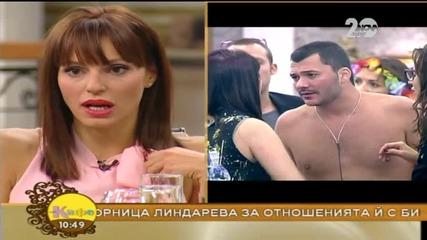 Линдарева: Влязох във VIP Btother заради финансова облага - 2 част
