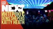 NEXTTV 032: Гости: Denis Sheperd и Katy Heath