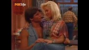 Married With Children S02e02 - Poppy's By the Tree (2)