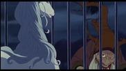 2/4 Последният Еднорог: Бг Аудио - анимация (1982) The Last Unicorn - animation [ H D ]