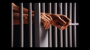 Дидо Кроасана feat. Митко Бонбона - В Затвора