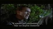 Шестият ден с Арнолд Шварценегер (2000) - трейлър (бг субтитри)