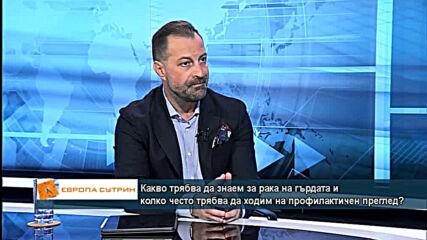 проф. Желязко Арабаджиев: Профилактиката за рак на гърдата за жени над 30г. е задължителна