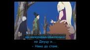 Naruto Shippuuden 85 [бг Субс]
