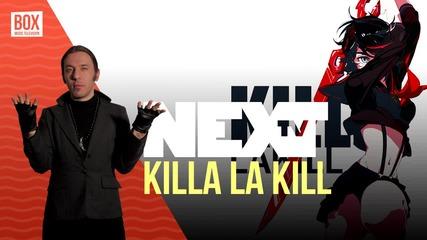 NEXTTV 015: Аниме: Kill La Kill