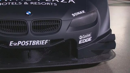 New Bmw M3 by Dtm