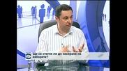 Яне Янев: БСП и ДПС подмениха вота