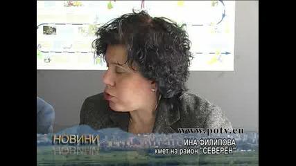 Герб Бюджет
