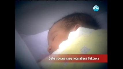 """"""" За """" и """"против"""" задължителните ваксини при децата - Часът на Милен Цветков"""