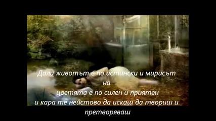 Какво е Любовта филм с красива музика и докосваш стих