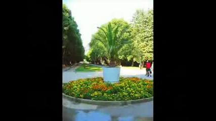 Най - Красивият Град В България