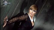 2012 - Ивана - Остави ме