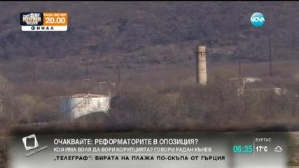 Решават бъдещето на завода в Иганово