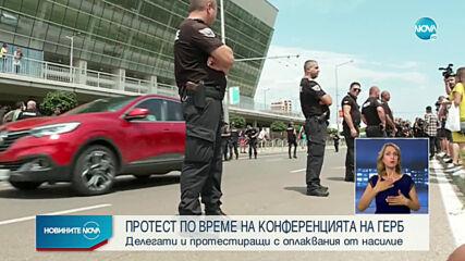 Напрежение между протестиращи и делегати на конференцията на ГЕРБ