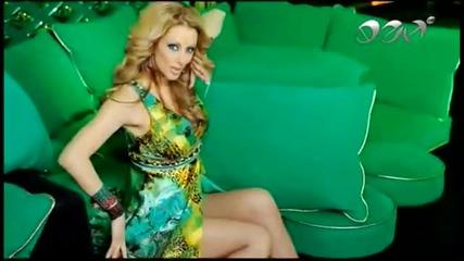Таня Боева - Ноща на чуждите