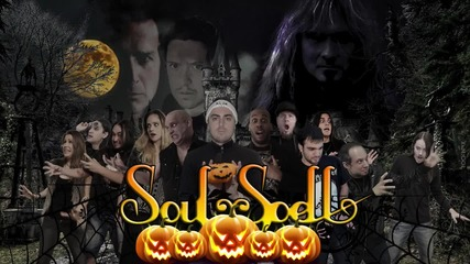 Soulspell Metal Opera - We Got The Right (helloween 30 Years Tribute)
