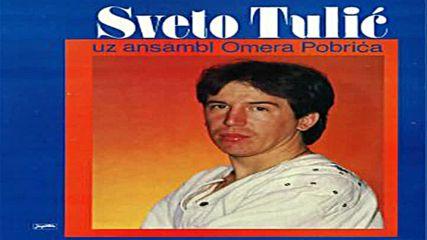Sveto Tulic - ja molim babu 1986 г