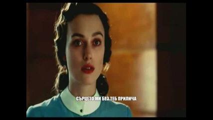 Убийствена Гръцка ~ Една Тежка Нощ ~ Pasxalis Terzis - Mia Nixta Zoriki