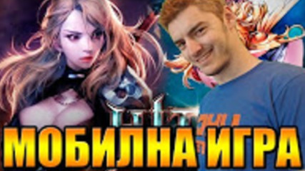 Hit - Heroes of Incredible Tales - Мобилна игра