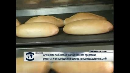 Агенцията по храните се отчита за проверките за качеството на хляба