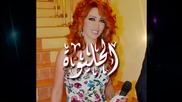 Myriam Atallah - le 7leiwa