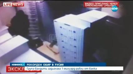 Откраднаха 12 млн. евро от банка в Санкт Петербург
